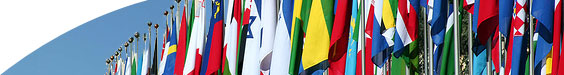 UNESCO Banner